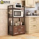 歐式廚房置物架落地微波爐架帶柜門多層烤箱架4層調料收納儲物柜 【優樂美】