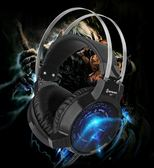 網咖網吧耳機頭戴式批發重低音發光電競游戲