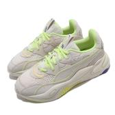 Puma 休閒鞋 RS-2K Messaging 米白 黃 女鞋 老爹鞋 復古慢跑鞋 運動鞋【ACS】 37331201
