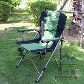 戶外沙灘椅加大加粗簡易折疊便攜式野營家用椅【步行者戶外生活館】