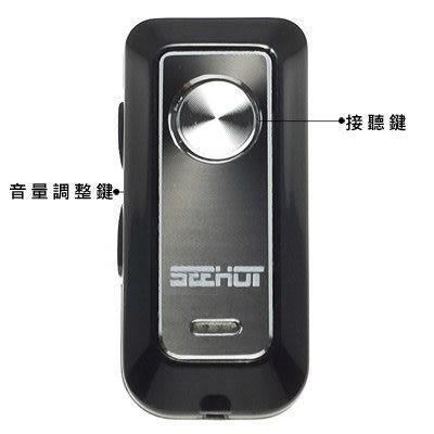 ✔Seehot嘻哈部落 SBH-2508 原廠耳掛式V2.0 mini 藍牙耳機