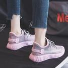 老爹鞋 2020透氣新款夏季街拍運動潮鞋女韓版百搭學生網面老爹跑步ins潮 裝飾界