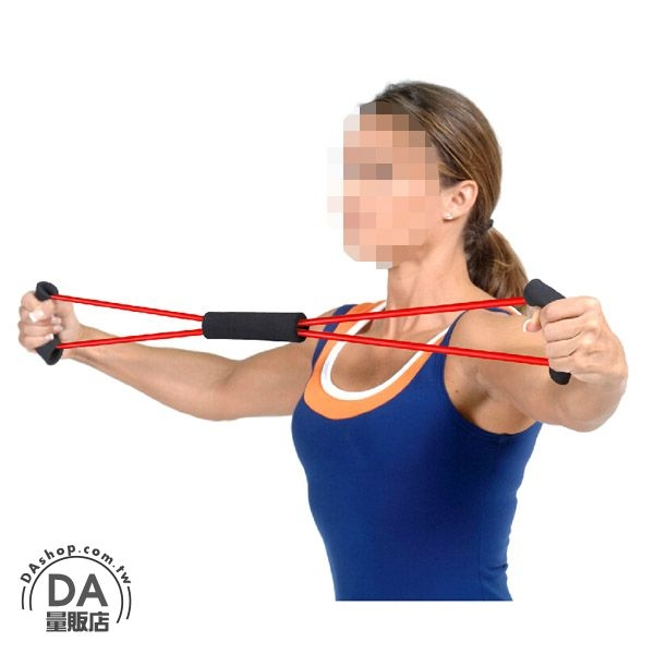 拉力器 拉力繩 彈力繩 8字 瑜珈伸展帶 30磅 擴胸 塑胸器 塑體器 塑身 健身 黑色