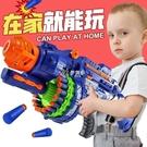 玩具槍 電動連發兒童玩具槍男童可發射軟蛋子彈狙擊搶手槍安全軟彈男孩子