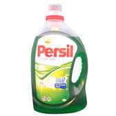 Persil全效能洗衣凝露2.92L【愛買】