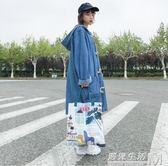 原創清新可愛文藝ins超火包日系韓版仙女單肩帆布包袋潮  遇見生活