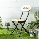 【專區滿618享8折】午茶兔收折小花凳-生活工場