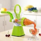 手動榨汁機家用多功能兒童迷你小麥草榨汁器手搖水果原汁機果汁語-享家生活館