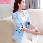 西裝外套  小西裝女七分袖韓版修身休閑西服短款外套女上衣 『歐韓流行館』
