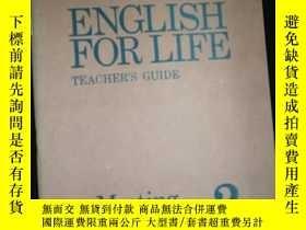 二手書博民逛書店ENGLISH罕見FOR LIFE 2 Meeting PeopleY16149