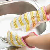 懶人洗碗神器廚房加絨刷碗洗碗手套不沾油家務布抹布百潔布清潔巾 科炫數位