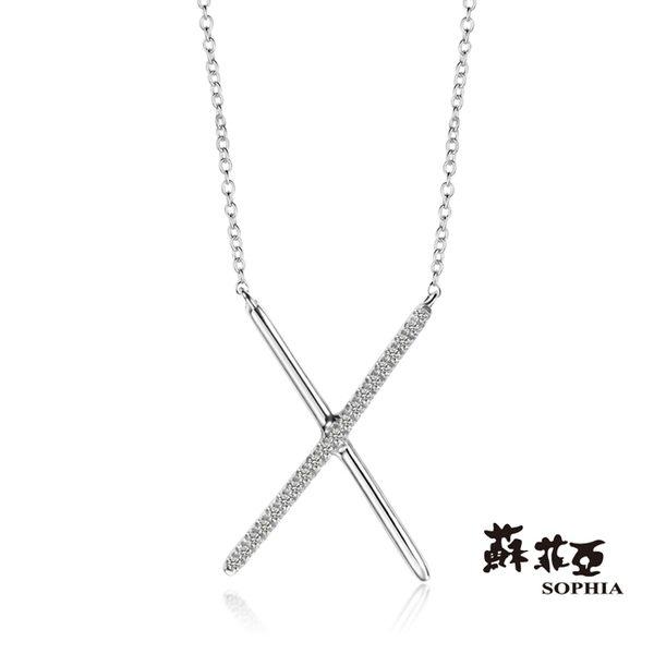 蘇菲亞SOPHIA 鑽鍊 - X造型鑽石套鍊 (共二色)