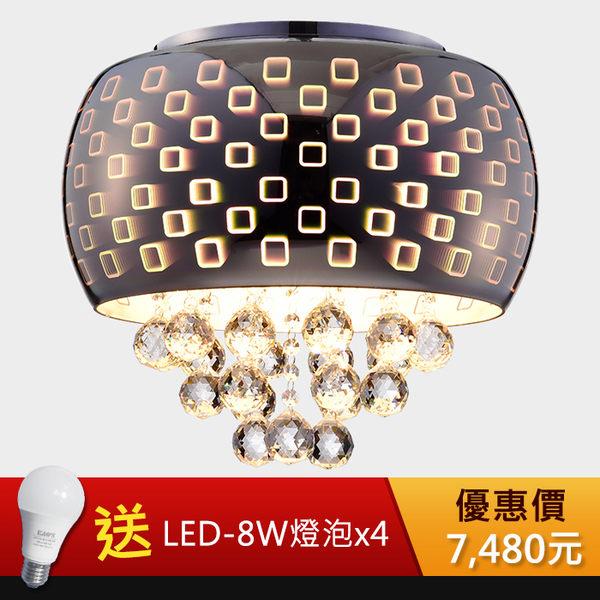 光立方水晶3D吸頂燈