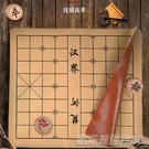 中國象棋圍棋棋盤皮革折疊雙面成人絨布五子...