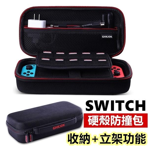 [長形] Switch主機收納包 NS Nintendo 任天堂 主機包 硬殼包 收納包 整理包 收納套【RB564】