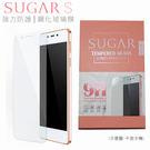 糖果SUGAR S 4.8吋 (2G/32G) 4.8吋四核心超薄智慧手機—原廠玻璃保貼-9H/防刮/防指紋