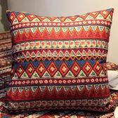 波西米亞民族東南亞風棉麻布藝沙發靠墊抱枕 籐椅靠背WY