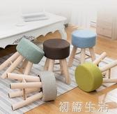 網紅實木凳子化妝圓凳家用板凳懶人現代簡約臥室歐式梳妝台小椅子 中秋節全館免運