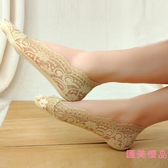 10雙|蕾絲船襪女冰絲夏薄款隱形襪淺口硅膠防滑短襪【匯美優品】