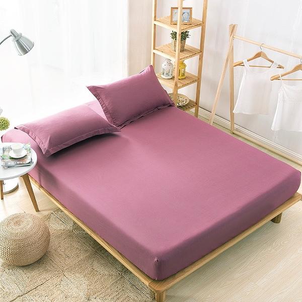 單人|100%防水吸濕排汗床包式保潔墊+枕套三件組《靚紫》