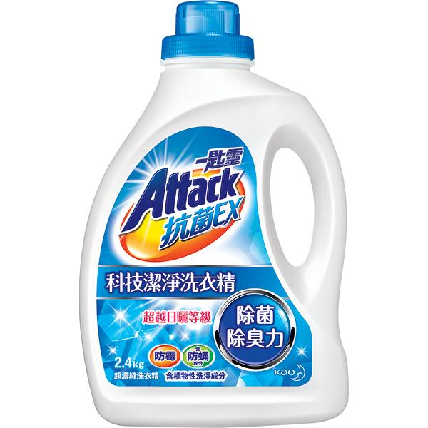 花王【一匙靈】Attack抗菌EX科技潔淨超濃縮洗衣精 2.4kg