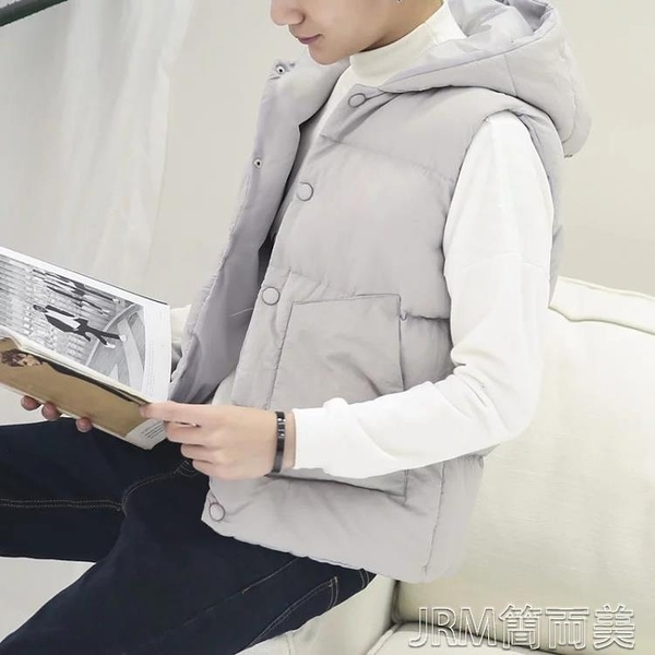 冬季馬甲男韓版潮流無袖背心外套棉服帥氣學生連帽羽絨棉衣情侶裝 簡而美