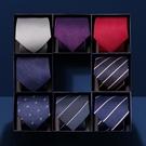 領帶男正裝商務拉鍊式手打懶人紅色藍色黑色潮西裝結婚新郎免打結 童趣屋