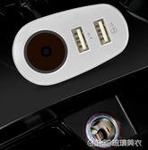 多功能車充雙USB車載手機充電器車用點煙器一拖三導航記錄儀   琉璃美衣