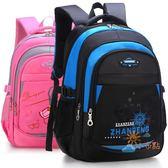 交換禮物-時尚潮流兒童書包防水護脊1-3-6年級校園男女7-13歲小學生後背包