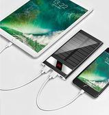 太陽能行動電源超薄便攜oppo小米華為vivo蘋果手機快充通用大容量移動電源 優樂居