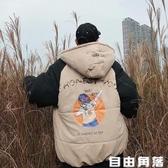 棉襖男2020新款冬季ins面包服男韓版棉衣嘻哈潮流寬鬆棉服外套男  自由角落