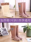 長筒雨靴 雨鞋女高筒成人防水雨靴牛筋底防滑女士水鞋長筒膠鞋套鞋加絨保暖 夢藝