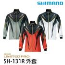 漁拓釣具 SHIMANO SH-131R...