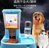 餵食器 貓碗狗碗自動喂食器貓咪用品雙碗狗狗自動飲水器寵物用品貓狗食盆 玩趣3C
