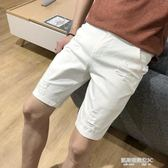 白色牛仔短褲男彈力破洞五分褲青少年韓版修身潮大碼黑色  凱斯盾數位3C