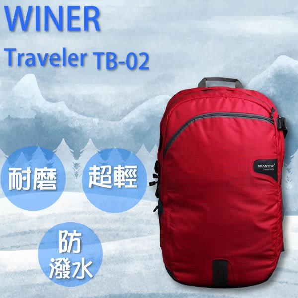 ➤超輕 耐磨 防潑水 減壓【和信嘉】WINER Traveler TB-02 雙肩攝影包 紅色