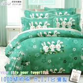 單人床罩組 五件式 100%精梳棉 台灣製造 Best寢飾 8825-1