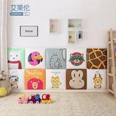 兒童卡通軟包貼床頭板防撞墊榻榻米牆圍寶寶早教幼兒活動房背景牆 露露日記