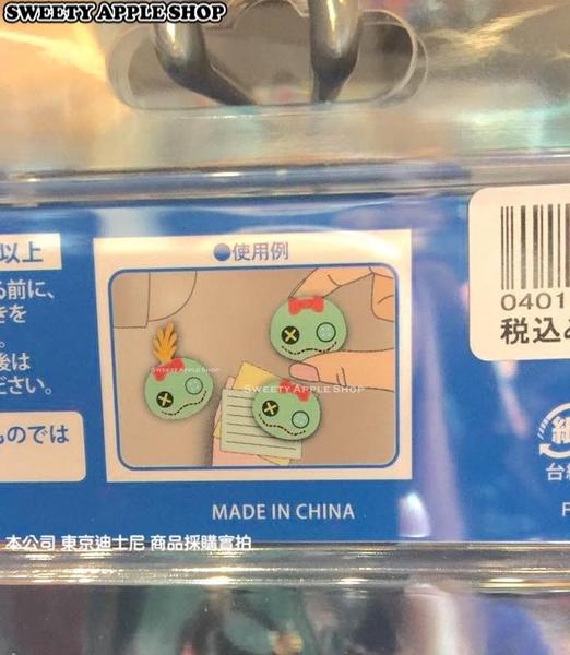 (現貨&樂園實拍) 東京迪士尼限定 史迪奇 & 醜ㄚ頭 麻糬沙包 收納盒