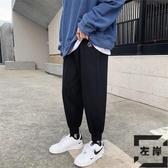 哈倫束腿工裝褲男寬松秋季百搭長褲子休閒褲【左岸男裝】