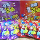 霹靂跳跳糖(3包一組) 萬聖節 聖誕節 禮物-艾發現