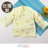 嬰兒肚衣 台灣製三層棉厚款純棉護手肚衣 魔法Baby~b0393