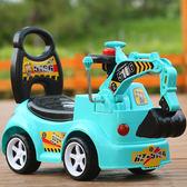 兒童扭扭車1-3歲寶寶溜溜車挖掘機四輪玩具車帶音樂妞妞搖擺車TBCLG