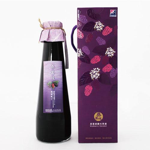 [桑葚緣]桑葚濃縮果汁(1瓶/600ml)