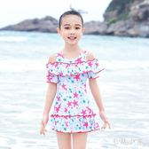 女童連體裙式泳裝韓版時尚可愛寶寶溫泉學生兒童泳衣 CJ3178『毛菇小象』