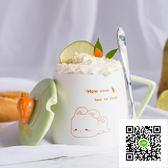 馬克杯 可愛陶瓷馬克杯咖啡早餐杯子帶蓋勺女學生韓版辦公室燕麥情侶水杯 歐歐流行館