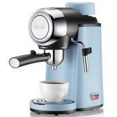 KFJ-A02N1咖啡機家用自動迷你意式高壓萃取蒸汽打奶泡 IGO