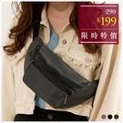 斜背包-個性霧面微光斜背單肩包-共3色-A17172829-天藍小舖