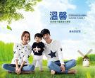 韓國親子裝春秋款韓版母子母女大碼純棉長袖上衣-