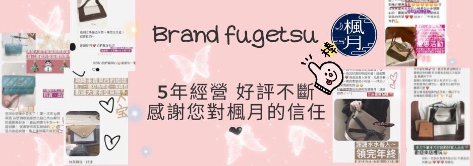 brandfugetsu-imagebillboard-ee6exf4x0938x0330-m.jpg